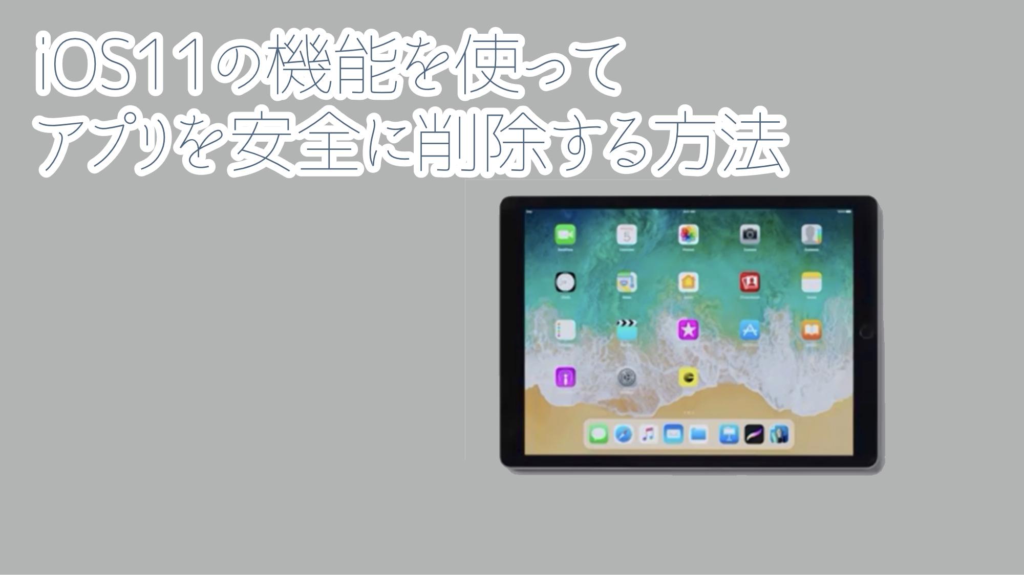 d7851542e3 決定版】iPadでZIPファイルを解凍する1番簡単な方法 (無料アプリ使用 ...